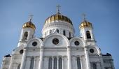 Очередной Архиерейский Собор Русской Православной Церкви пройдет 2-3 февраля 2016 года