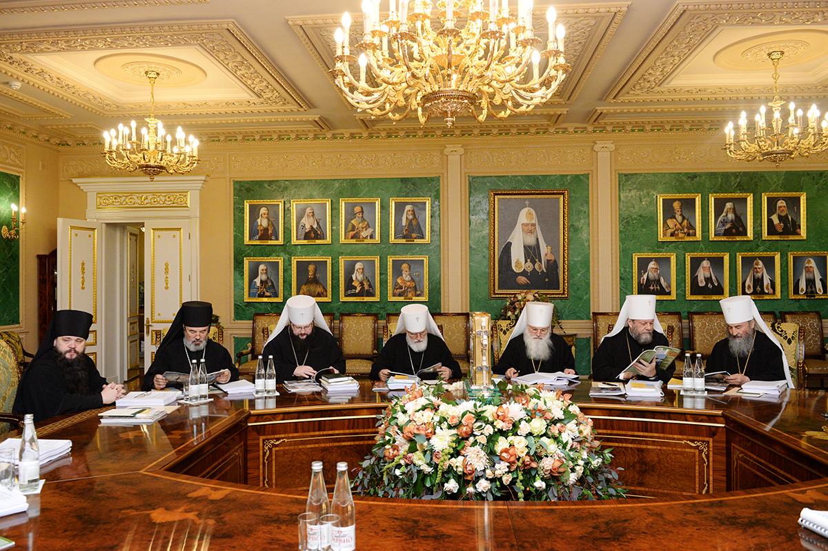 Заседание Священного Синода 22 октября 2015 года