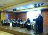 Митрополит Волоколамский Иларион выступил на открытии международной конференции, посвященной столетней годовщине геноцида армян