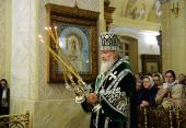 В канун празднования Собора старцев Оптинских Предстоятель Русской Церкви совершил всенощное бдение в Оптиной пустыни