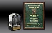 В Москве состоится церемония награждения победителей X конкурса изданий «Просвещение через книгу»