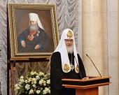 Слово Святейшего Патриарха Кирилла на церемонии вручения Макариевских премий за 2014/2015 годы