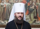 Управляющий делами Украинской Православной Церкви: Заявления о мире «Киевский патриархат» должен подтвердить делами