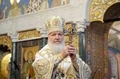 http://p2.patriarchia.ru/2015/11/01/1238827608/3P20151101VSN_2325-1200.jpg