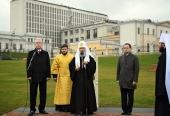 Освящение закладного камня на месте установки памятника святому равноапостольному князю Владимиру в Москве