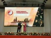 В Суздале открылась IX Ассамблея Русского мира