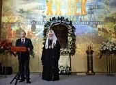 Глава государства и Предстоятель Русской Православной Церкви открыли выставку «Православная Русь» в Москве