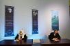Открытие XIV выставки-форума «Православная Русь. Моя история. От великих потрясений к Великой Победе»