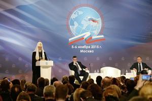 Святейший Патриарх Кирилл принял участие в открытии V Всемирного конгресса соотечественников, проживающих за рубежом