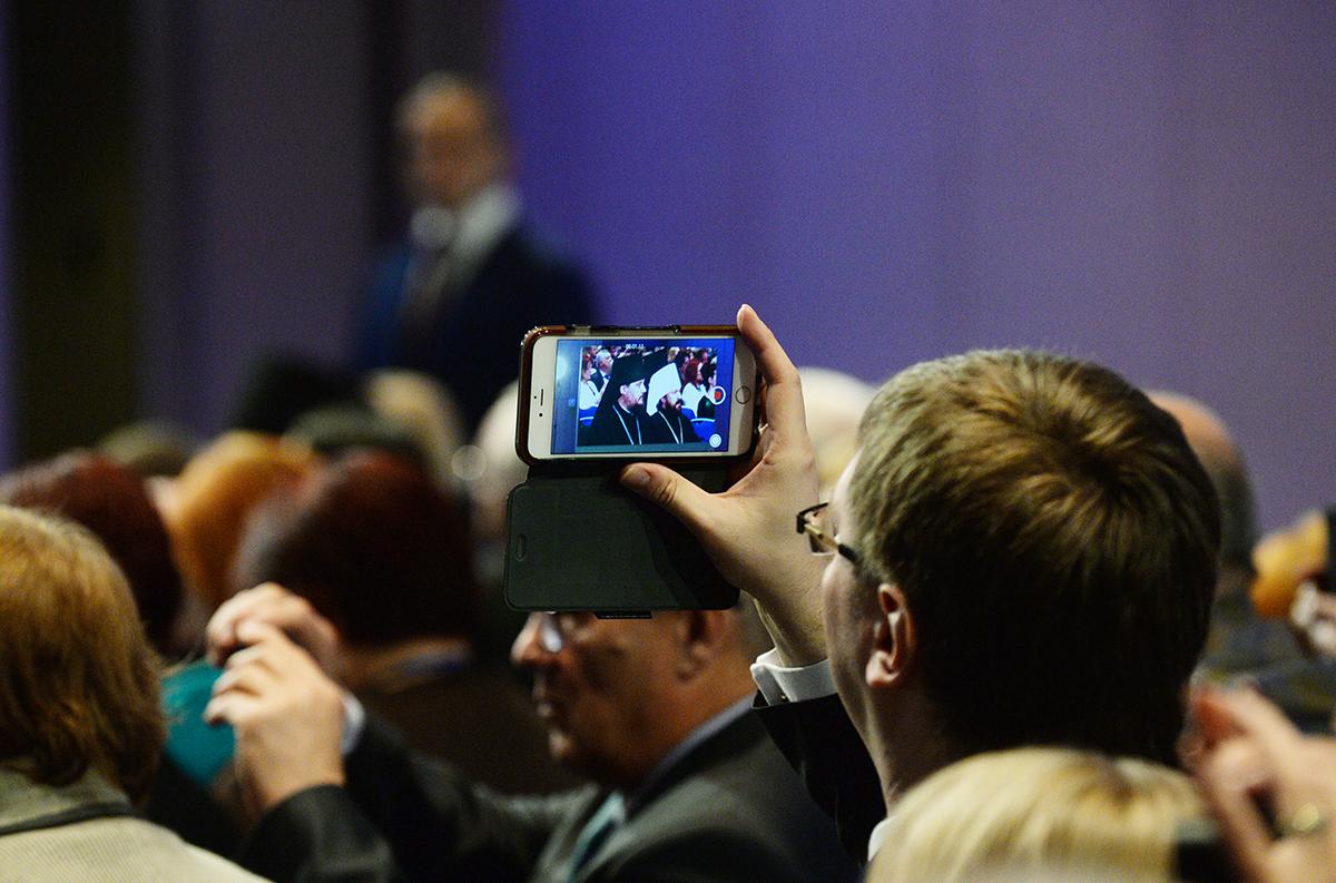 V Всемирный конгресс соотечественников, проживающих за рубежом