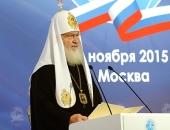 Слово Святейшего Патриарха Кирилла на V Всемирном конгрессе соотечественников, проживающих за рубежом