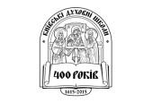 Патриаршее приветствие участникам торжеств, посвященных 400-летию Киевских духовных школ