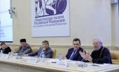 В Общественной палате РФ прошли Евразийские чтения с участием представителей традиционных религий