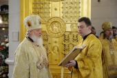 Святейший Патриарх Кирилл вознес молитву о погибших в результате терактов