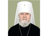 Патриаршее поздравление митрополиту Феодосийскому Платону с 75-летием со дня рождения