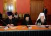 Второе заседание Церковно-общественного совета по увековечению памяти новомучеников и исповедников Церкви Русской