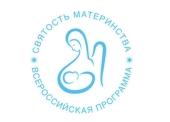 Патриаршее приветствие участникам IV форума Всероссийской программы «Святость материнства»
