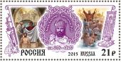 Состоялась церемония гашения почтовой марки «Святой князь Владимир — Креститель Руси», выпущенной к 1000-летию преставления святого равноапостольного князя Владимира