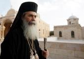 Поздравление Святейшего Патриарха Кирилла Блаженнейшему Патриарху Иерусалимскому Феофилу с десятилетием интронизации