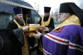Мощи святого равноапостольного князя Владимира принесены в Санкт-Петербург