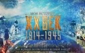 Выставку «Православная Русь» в Москве посетило более 270 тысяч человек