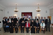 Завершила работу III Международная патристическая конференция «Преподобный Иоанн Кассиан и монашеская традиция христианского Востока и Запада»