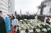 Предстоятель Украинской Православной Церкви возглавил заупокойные богослужения в 80-ю годовщину со дня рождения приснопамятного митрополита Владимира (Сабодана)