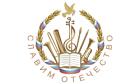 Приветствие Святейшего Патриарха Кирилла участникам Всероссийского фестиваля «Славим Отечество»