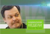 Россия перед вызовом террора: духовный вакуум опасен