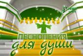 Православный музыкальный телеканал «МузСоюз» начал спутниковое вещание