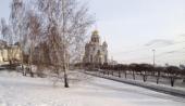 В Екатеринбурге улицу революционера Толмачева переименуют в Царскую