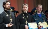 Священники группы церковной помощи в чрезвычайных ситуациях стали лауреатами фестиваля «Созвездие мужества»