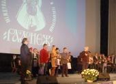 Подведены итоги XX Международного кинофестиваля «Радонеж»