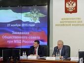И.о. председателя Синодального отдела по взаимодействию с Вооруженными силами принял участие в заседании Общественного совета при МВД России