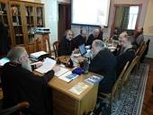 Состоялось итоговое пленарное заседание Синодальной богослужебной комиссии