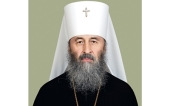 Патриаршее поздравление митрополиту Киевскому и всея Украины Онуфрию с 25-летием архиерейской хиротонии
