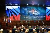 Святейший Патриарх Кирилл присутствовал на расширенном заседании коллегии Министерства обороны Российской Федерации