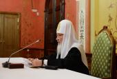 Слово Святейшего Патриарха Кирилла на втором заседании Попечительского совета Новоспасского ставропигиального монастыря