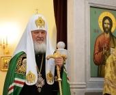 Проповедь Святейшего Патриарха Кирилла в храме в честь святых Мефодия и Кирилла на Дубровке