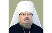 Патриаршее поздравление митрополиту Красноярскому Пантелеимону с 60-летием со дня рождения