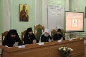 Представители нескольких духовных семинарий приняли участие в состоявшейся в Ярославле научно-практической конференции, посвященной наследию святителя Григория Паламы