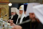 Святейший Патриарх Кирилл: Подготовка Всеправославного Собора отличается особенной заботой о сохранении чистоты православного вероучения
