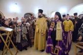 Совершено малое освящение храма святого благоверного князя Александра Невского при МГИМО