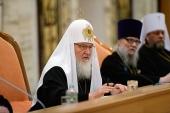 Доклад Святейшего Патриарха Кирилла на Епархиальном собрании г. Москвы (21 декабря 2015 года)