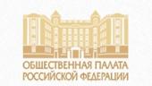 У Громадській палаті РФ відбудеться круглий стіл, присвячений 1000-річчю преставлення рівноапостольного князя Володимира