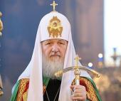 Святейший Патриарх Кирилл молится о митрополите Онуфрии и верующем народе Украины