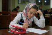 В рамках XXIV Международных Рождественских образовательных чтений обсудят вопросы преподавания Основ православной культуры