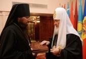 Слово архимандрита Павла (Григорьева) при наречении во епископа Колыванского, викария Новосибирской епархии