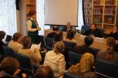 В Екатеринбурге прошла миссионерская конференция, посвященная 20-летию Синодального миссионерского отдела