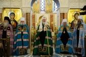 Слово Святейшего Патриарха Кирилла после Литургии в храме Покрова Пресвятой Богородицы в Ясеневе